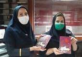مسابقه کتابخوانی برای مدافعان سلامت با موضوع دفاع مقدس برگزار میشود
