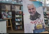 نمایشگاه دستاوردهای 40 ساله دفاع مقدس در یزد افتتاح شد