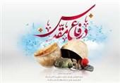 تهران| جوانان با روحیه ولایتمداری دوران دفاع مقدس برای کشور فعالیت میکنند