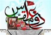 تهران| شکستهشدن هیمنه پوشالی استکبار جهانی ثمره مقاومت و ایثار شهدای انقلاب اسلامی است