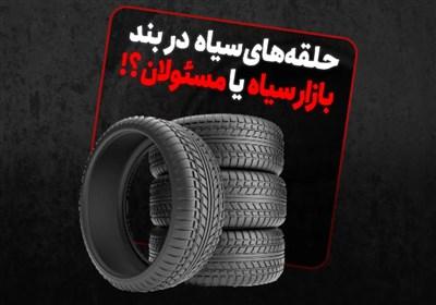 ویدئوکامنت | حلقههای سیاه دربند بازارسیاه یا مسئولان