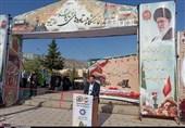 افتتاح نمایشگاه 40سالگی دفاع مقدس در ایلام به روایت تصاویر