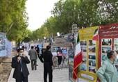 نمایشگاه دستاوردهای 40ساله دفاع مقدس در بوشهر افتتاح شد