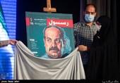 """نشان """"رسول"""" در افتتاحیه جشنواره مقاومت رونمایی شد"""