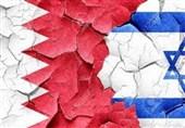 حضور هیئت صهیونیستی بحرین را به پادگان نظامی تبدیل کرد