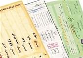 هزینه ثبت سند خودرو در دفاتر اسناد رسمی بر عهده فروشنده یا خریدار است؟