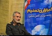ماجرای عزل خفتبار بنیصدر از فرماندهی جنگ / امام خمینی چگونه با تغییر استراتژی جنگ پیروزی را نصیب رزمندگان ایرانی کرد + فیلم