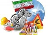گزارش| ممنوعیت مصادره اموال بخش تولید در پایتخت صنعت ایران/ دادگستری اجازه توقف تولید را نمیدهد+سند