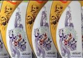 پزشکی قانونی استان تهران به عنوان دستگاه برگزیده اجرایی انتخاب شد