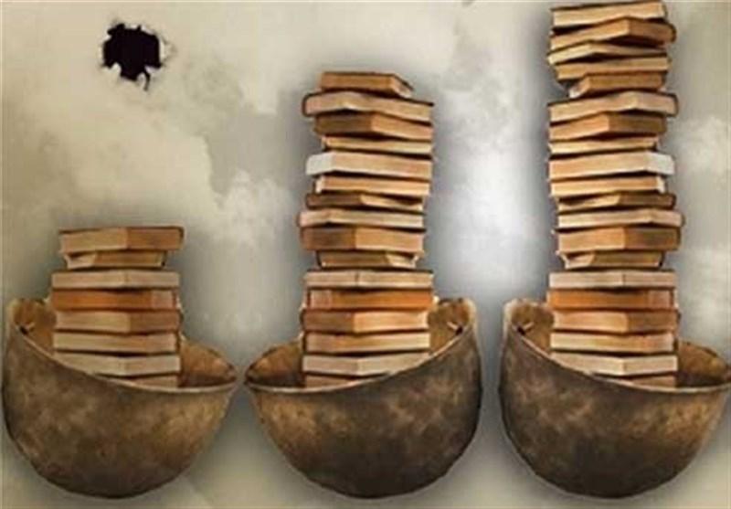 بازار کتاب , کتاب , ادبیات دفاع مقدس , کاغذ ,