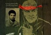 قالیباف خاطراتش از شهید سلیمانی را امشب در تلویزیون میگوید