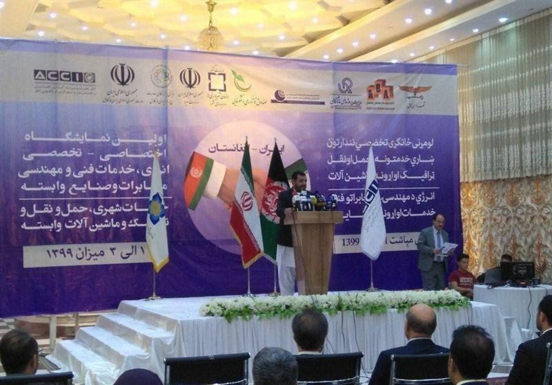اولین نمایشگاه تخصصی ایران در کابل افتتاح شد