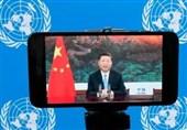 مخالفت رئیس جمهور چین با اعمال تحریم علیه کشورها در مجمع اقتصادی داووس
