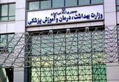 """""""وزارت بهداشت"""" نامادری نامهربان """"طب سنتی"""""""