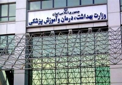 """وزارت بهداشت تعداد دانشجویان """"رشته طب سنتی"""" را کاهش داده است"""