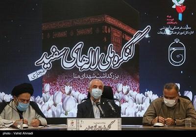 رایزنی برای نامگذاری دوم مهر به نام شهدای منا/ عربستان پاسخگوی بیش از ۷ هزار شهید منا باشد