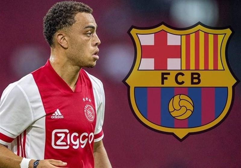 توافق بارسلونا با آژاکس برسر انتقال دِست