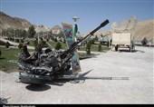 موزه انقلاب اسلامی و دفاع مقدس با تصویب امام خامنهای «ملی» شد