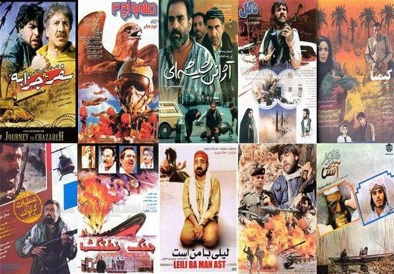 سینمای دفاعمقدس در قاب شبکههای تلویزیونی/ انیمیشن شهید کشوری پخش میشود