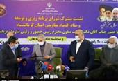 نوبخت: 2000 واحد مسکن محرومین استان کرمانشاه تا بهار 1400 تحویل میشود