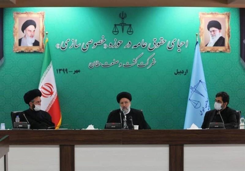6 دستور رئیس قوه قضائیه درباره شرکت کشت و صنعت مغان / سازمان بازرسی مامور شفافسازی شد