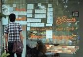مسکن در تهران متری هزاردلار هجوم غیرایرانیها به مسکن در اهواز!