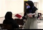 اصفهان|آزمون بزرگ وکالت مرکز وکلا، کارشناسان و مشاوران خانواده قوه قضاییه به روایت تصویر
