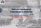 برگزاری وبینار بینالمللی ترجمه و ترجمهشناسی