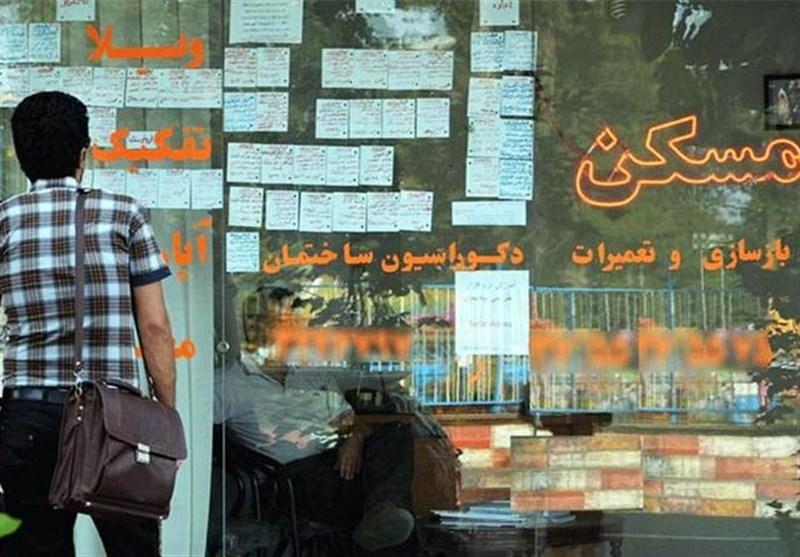 رشد 240 درصدی اجارهبها در دولت روحانی