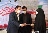 خانوادههای شهدای منا در استان البرز تجلیل شدند