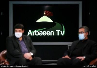 افتتاح تلوزیون اینترنتی اربعین