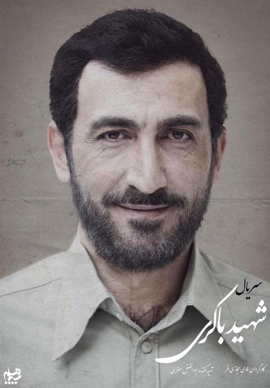 سریال ایرانی , تلویزیون , صدا و سیمای جمهوری اسلامی ایران ,