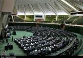 بررسی صلاحیت وزیر پیشنهادی صنعت در مجلس آغاز شد