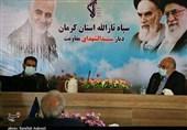 استاندار کرمان: تعامل بسیار خوبی بین سپاه پاسداران، بسیج و دستگاههای اجرایی در استان کرمان وجود دارد