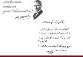 گزارش|بلایی که تغییر الفبا بر سر زبان ترکی آورد