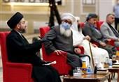 عراق|سید عمار حکیم : دولت الکاظمی آخرین فرصت نیست/ لزوم عمل به رهنمودهای مرجعیت