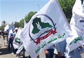 عصائب أهل الحق: السّفارة الأمیرکیة فی العراق هی سفارة دولة احتلال