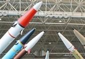 ایران پر اسلحہ کی خریداری سے متعلق پابندی ختم