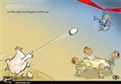 کاریکاتور/ تیرخلاص گرانی145 درصدی تخممرغ در سفره خانوار