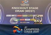 قرعهکشی مرحله یک چهارم نهایی لیگ قهرمانان آسیا/ پرسپولیس حریف پاختاکور شد