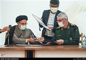 امضای توافق نامه فی مابین سپاه پاسداران و سازمان اوقاف و امور خیریه