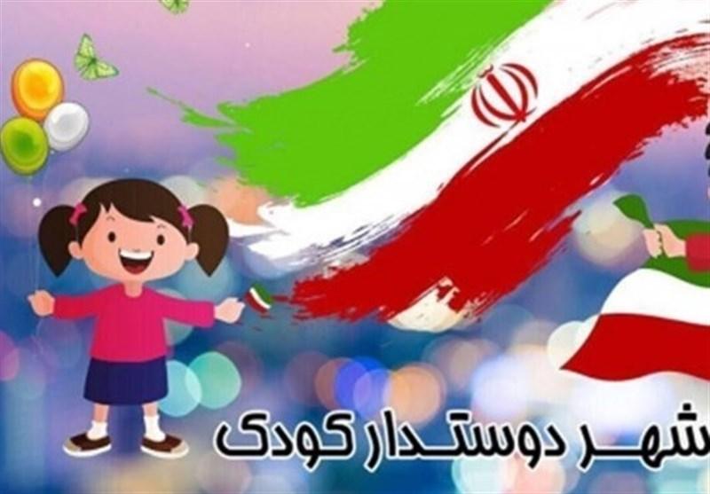 کلینیک حقوق کودک در سمنان افتتاح میشود