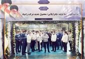 افتتاح خط تولید پادراپلاس در شرکت زامیاد