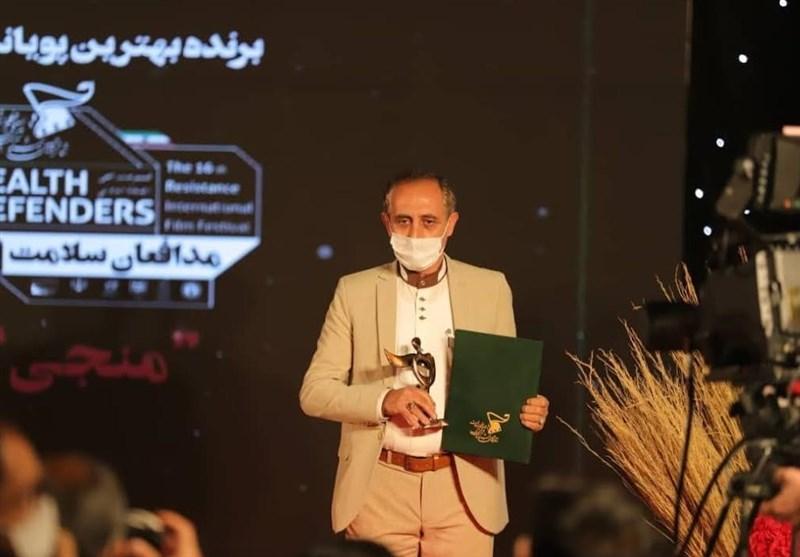 16th Resistance Int'l Film Festival Announces Winners