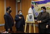مازندران  نشست خبری جشنواره رسانهای ابوذر به روایت تصویر