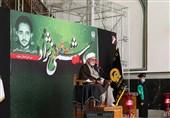 آئین بزرگداشت شهید هاشمینژاد در حرم مطهر رضوی برگزار شد