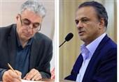 پیام تبریک مدیرعامل شرکت مس به مناسبت انتخاب وزیر صمت