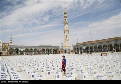 آیین پویش ملی مشق احسان در مسجد مقدس جمکران