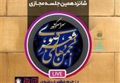برگزیدگان هشتمین جشنواره شعر خوزستان مشخص شدند