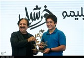 «خورشید» مجیدی در افتتاحیه جشنواره فیلم دوحه